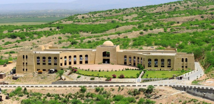 Namal College Mianwali