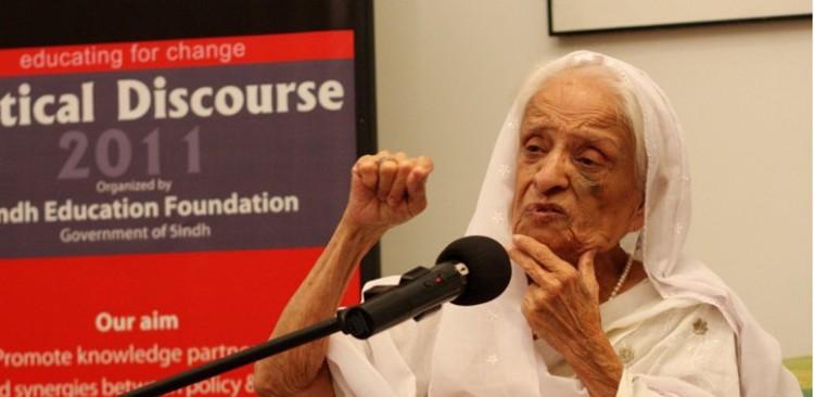 Fatima Surrya Bajia