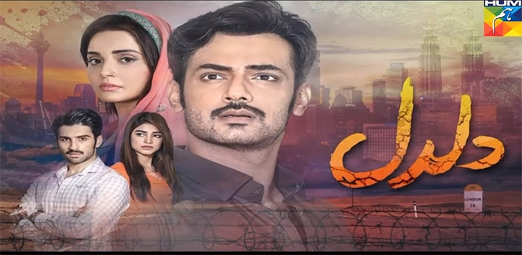 daldal - best pakistani dramas list